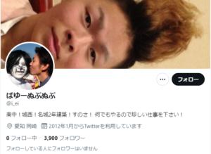 しばゆーのTwitter